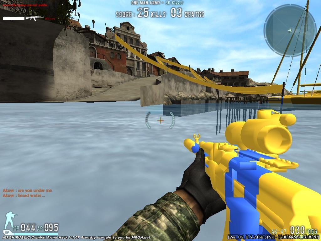 Combat-Arms_05.jpg